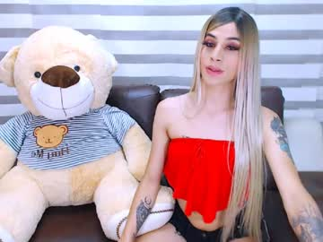 [20-10-20] sexy_skarlet23 blowjob video from Chaturbate.com