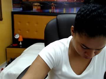 [22-02-20] secretlatinas blowjob video from Chaturbate