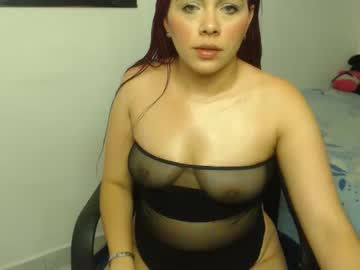 [26-09-20] sophie_james8 video from Chaturbate