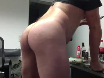 [22-01-21] showstripcum chaturbate video with dildo