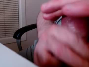 [03-05-21] diki3333333333 record video with dildo from Chaturbate