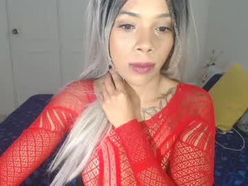 [26-11-20] jane_santana private XXX video from Chaturbate