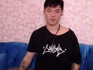 [24-10-20] jinmin_ private from Chaturbate