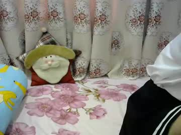 [08-01-19] chinesesweety record public webcam video