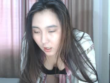 [17-02-20] eco_prettiness private sex show from Chaturbate.com