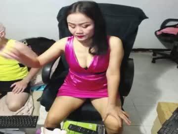 [14-01-21] cuteandsexyone private webcam from Chaturbate
