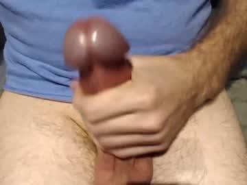 [25-01-21] texansm chaturbate video with dildo