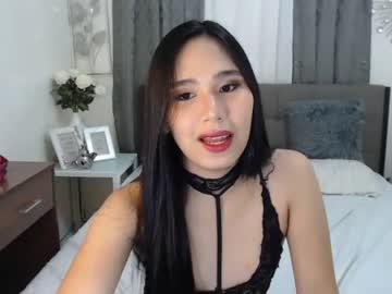 [07-10-20] anastaciagrey19 chaturbate private webcam