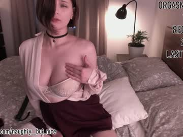 [08-04-20] naughty__but_nice record public show from Chaturbate.com