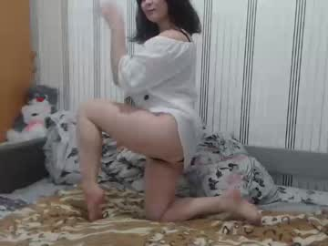 [07-02-20] natnet record show with toys from Chaturbate