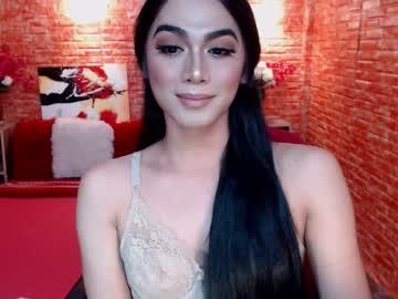 [06-04-20] empressofsaint record public webcam from Chaturbate