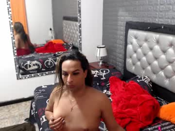 [05-09-20] ericka_sexy2020 record blowjob video