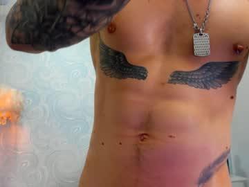 [01-08-20] ryannblue chaturbate dildo