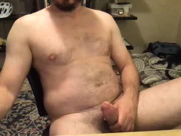 [07-07-20] otterlike public webcam video