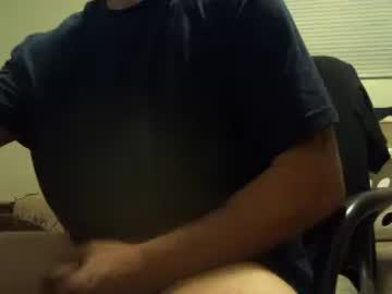 [23-10-20] strader123 record video with dildo from Chaturbate.com