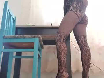 [26-10-21] kittybadkitty video with dildo