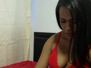 [24-05-20] afrodyta06 private show video from Chaturbate.com