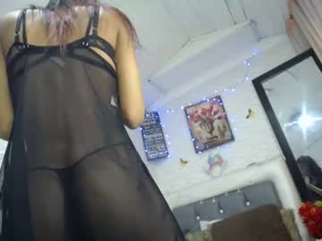 [26-10-20] princess_kity record private show from Chaturbate.com
