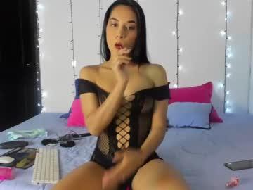 [25-10-20] lauraa_torres dildo record