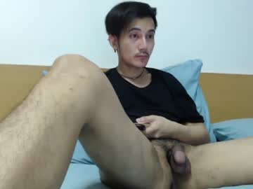 [23-01-20] atomicism record webcam show from Chaturbate