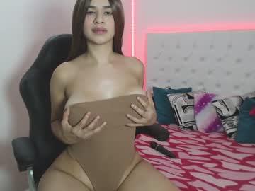 [26-10-21] nathii_ record private sex video