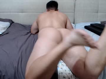 [14-08-20] sexxymuscles4u webcam video