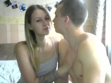 [10-05-20] sugarcoup record private sex video