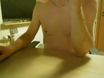 [12-07-20] allanand private webcam