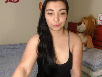 [24-01-20] amanda_aranda chaturbate private XXX video