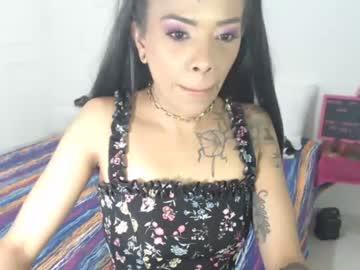 [23-01-21] jane_santana blowjob video from Chaturbate.com