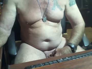 [17-01-20] nude4me record private show video