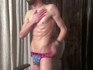 [02-02-21] uncommongayguy record private show from Chaturbate