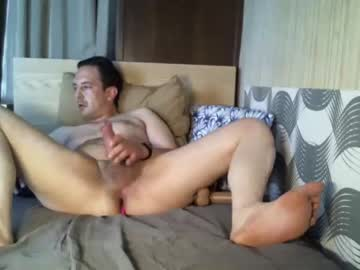 [16-07-20] mensolohard record video with toys from Chaturbate.com