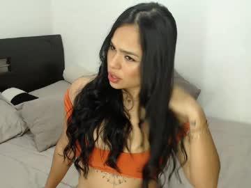 [28-04-20] nina_suarez private XXX video