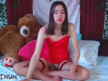 [02-06-21] pixinun private sex video