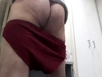 [20-01-21] coolguy333010156199 record blowjob show from Chaturbate.com