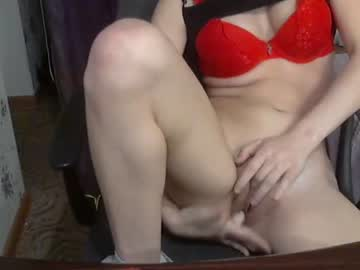 [20-01-21] luc_pwnz chaturbate show with toys