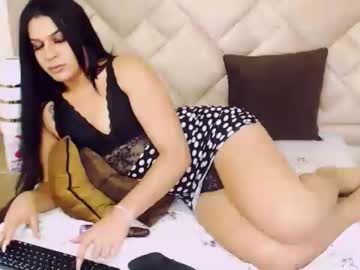 [14-08-20] antohnelalatinsex record private XXX video from Chaturbate.com