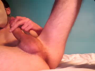 [18-09-20] helloearth666 record video with dildo from Chaturbate.com