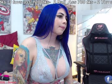 [28-04-20] beatriiz_2 record private sex video