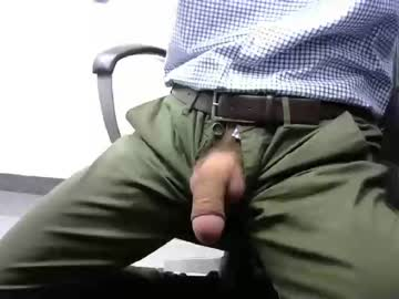 [19-02-20] officelush blowjob video from Chaturbate