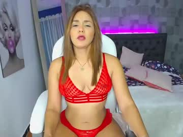 [27-01-21] _skailer record webcam show from Chaturbate.com