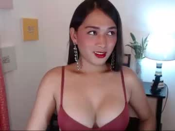 [20-01-20] asiangoddessnicole record public webcam video from Chaturbate.com