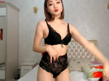 [29-01-20] lienkong record blowjob video from Chaturbate.com