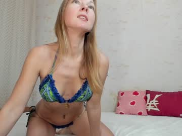 [05-12-20] nefris record video with dildo from Chaturbate