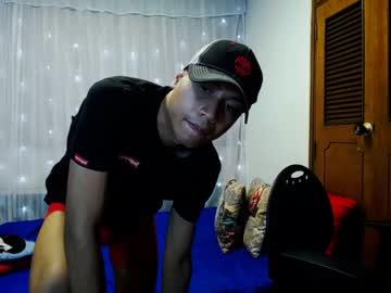[08-08-20] franky_sexxx video