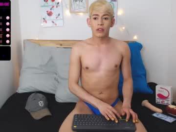 [13-08-20] dante_hotxx02 chaturbate webcam show