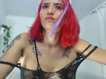 [01-10-20] luna_dirty record private from Chaturbate.com