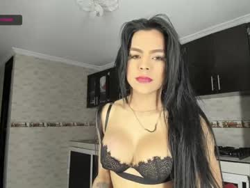 [07-01-21] sweetkinkytsx chaturbate video with dildo