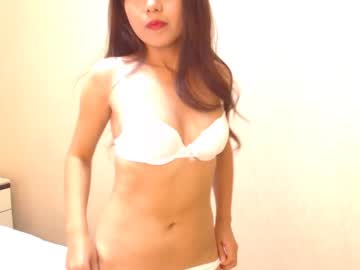 [07-06-20] cutephailin private webcam from Chaturbate.com